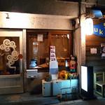 食堂酒場トゥクトゥク - マタ~リ空気感が買いのアジアン深夜食堂