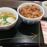 なか卯 - 和風牛丼(並) + 小うどん はいから1杯