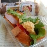 パンドノレーブ - バケットのサンドイッチ