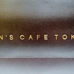ケンズカフェ東京 - ショプ袋