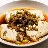 紅豆食府 - 料理写真: