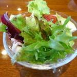Kitao - サラダ