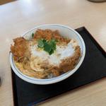 かつや - カツ丼(竹)