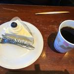 46376476 - 富士山チーズケーキ