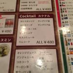 チャイナビストロ one soup -