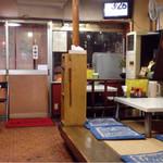 46378413 - 40年以上の老舗の中華料理店ですヾ(@⌒ー⌒@)ノ
