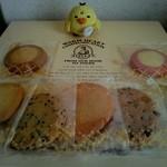 ステラおばさんのクッキー - エシカ様♪の召し上がられたクッキーちゃんがいらっしゃって・:*:・:(*V∀v艸)感激:・:*:・
