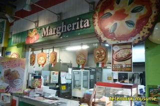 マルゲリータ - ここらしいぞ!!