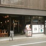 tajimagyuuiroridainingumikuni - 外観(こちらの2階がお店です)