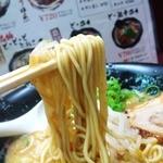 Menyashimpuukan - 中細のストレート麺