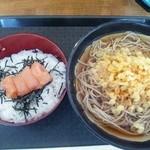 46381832 - 明太子丼セット¥620