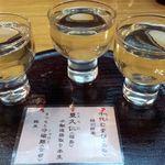 46382844 - 利き酒盆