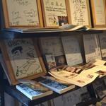 なかぶ庵 - サイン色紙が、いっぱい