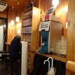 七福家 - 「七福家 早稲田店」冷水機とマンガ本があります!
