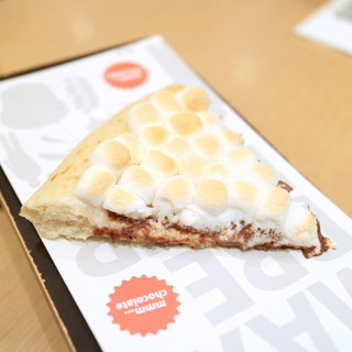 MAX BRENNER CHOCOLATE BAR LUCUA osaka - チョコレートチャンク ピザ スライス (420円) '16 1月上旬