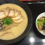 可成家 - 料理写真:チャーシュー麺(白)&チャーシュー丼セット