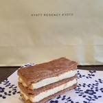 46392282 - mille-feuille