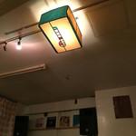 ビオ オジヤンカフェ - 雑貨屋さんみたいな