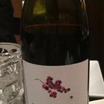 モダンカタランスパニッシュ ビキニ - 赤ワイン