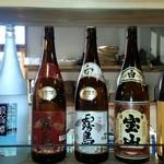 海のYEAH!!! - 5000円コースの飲み放題で多数のお酒が飲めます