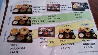 味処 東 - 麺を組み合わせた 定食メニュー