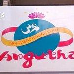 ARGUTHA   - ヨガ教室やエステも併設