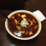 いさみや食堂 - マーボー麺 850円