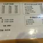 46400645 - メニュー1