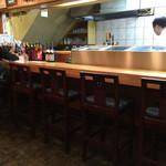 海鮮料理 沖菜 - カウンター席