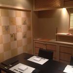 銀座 よし澤 - 個室の室礼