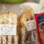 たいやき そら - 料理写真:あんバターサンド(250円)、あんチョコサンド(300円)