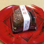 46405043 - 玉柿 230円+税