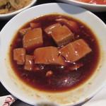 海老専家 - 麻婆豆腐