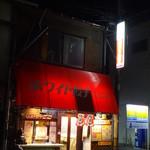 ホワイト餃子 - ホワイト餃子広島店