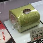 渡辺製菓 -