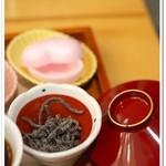 茶の愉 -