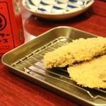 静岡おでんガッツ - 黒はんぺんのフライ/2015年12月来店