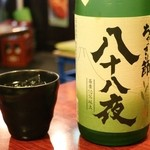 静岡おでんガッツ - 八十八夜ロック(焼酎)/2015年12月来店
