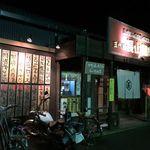 長山精肉店 -