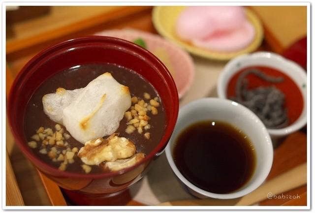 茶の愉 吉祥寺店 - ほうじ茶のおしるこ