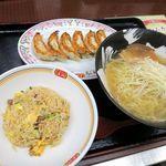 餃子の王将 - 本日のオススメセット(塩ラーメン・ミニ焼めし・餃子)908円+税