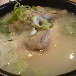 4641411 - 半鶏湯