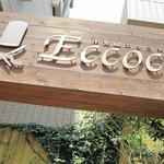 洋食屋 Eccoci - 洋食屋Eccoci(エッコチ)。場所は、福岡市市民福祉プラザ『ふくふくプラザ』の斜向かいです。