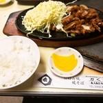かく庄 - 豚しょうが焼定食
