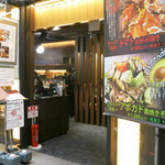 京ちゃばな - 京ちゃばな 新宿東宝ビル店