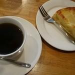 珈琲工房 あらびか - リンゴのタルト・マイルドコーヒーセット700円