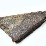 ハースブラウン - 料理写真:蜂蜜入り黒パン