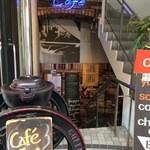 萬屋宗兵衛 - 元町通り商店街1丁目のジャズ喫茶です