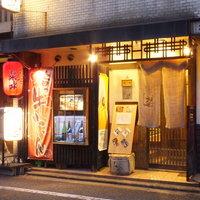 まんまや 和坐 - 京都の夷(えびす)川通室町。オフィス街にひっそりと佇むお店です。隠れ家にもどうぞ♪