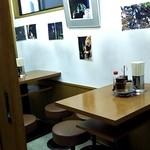共楽 - テーブル席